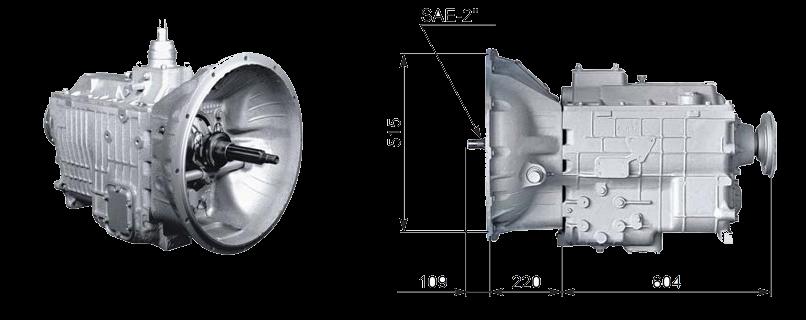 5-ступенчатая КПП схема
