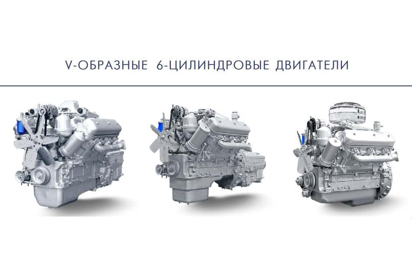 двигатель ЯМЗ 236 купить